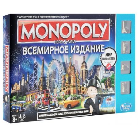 Изображение - Монополия Всемирное издание Здесь и сейчас | MONOPOLY WORLD Here & Now