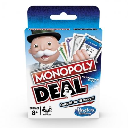 Изображение - Карточная игра Монополия Сделка   Monopoly Deal (на русском). Hasbro (E3113)