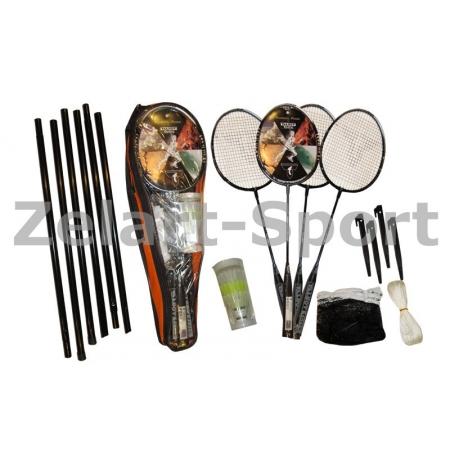 Ракетки для бадминтона (4рак+3 воланчика+сетка+стойка+PVC чехол) TALBOT 449559 (сталь)