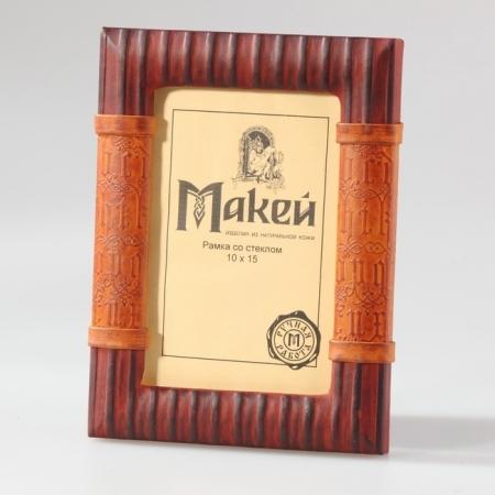 Рамка для фото (натуральная кожа), Макей 549-07-09 Макей