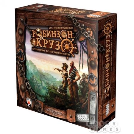 Робинзон Крузо - Настольная игра (1158)
