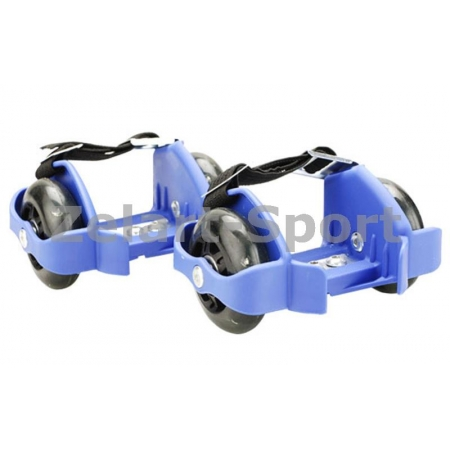 Ролики на пятку Flashing Roller SK-166-BL синий (пластик, колесо PU светящ., 3 лампы, ABEC-5)