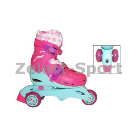 Роликовые коньки раздвижные детские LY2013-P(M) (33-36) (изменен. полож. колес, розовый-голубой)