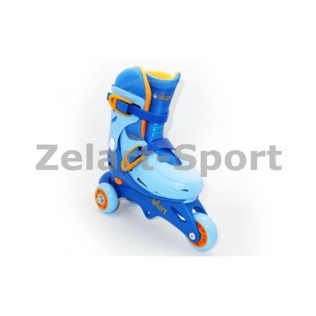 Роликовые коньки раздвижные детские YX-0153-BL(31-34) (изменен. полож. колес, S, голубой)