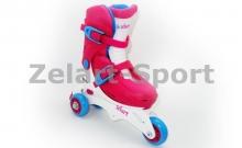 Роликовые коньки раздвижные детские YX-0153-P(31-34) (изменен. полож. колес, S, розовый)