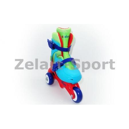 Роликовые коньки раздвижные детские YX-0153-R(27-30) (изменен. полож. колес, XS, красный-синий)