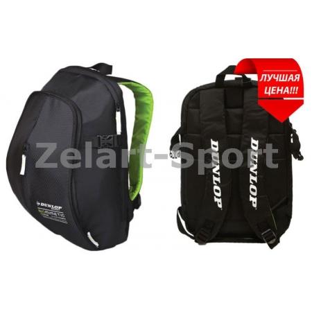 Рюкзак DUNLOP 816841 BIOMIMETIC (PL, р-р 79x31x8см, черный-зеленый)
