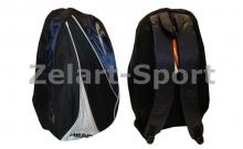 Рюкзак HEAD 6029 BACKPACK (PL, р-р 48х30х21см, красный, синий, зеленый)
