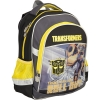 Рюкзак школьный Kite 2016 - 510 Transformers, TF16-510S