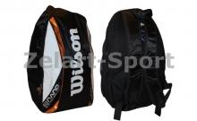 Рюкзак WILSON 6057 BACKPACK (PL, р-р 45х32х21см, синий, серый, оранжевый)