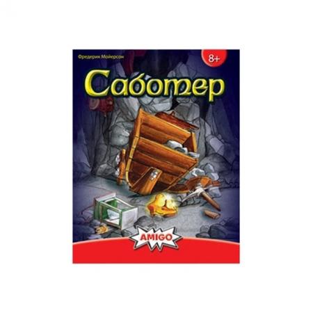 Саботер (Saboteur: українське видання) - Настольная игра Amigo