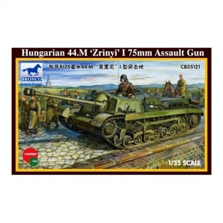Сборная модель Hungarian 44.M Zrinyi I 75mm Assault Gun, арт. CB35121