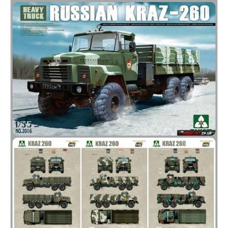 Сборная модель KrAZ-260, арт. 2016