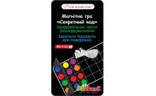 Секретный код, магнитная игра, Joy Band, 583