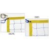 Сетка для пляжного волейбола Транзит UR SO-5279 (капрон 1,2мм, р-р 8,5x1м, ячейка 10см, метал. трос)