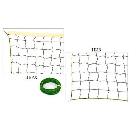 Сетка для волейбола C-201 (PP, р-р 9,5x1м, ячейка 10x10см, с метал. тросом)