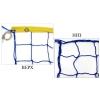 Сетка для волейбола Элит15 UR SO-5272 (PP 3,5мм, р-р 9x0,9м, ячейка 15x15см, метал. трос)