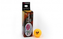 Шарики для настольного тенниса (3шт) Дубл. Butterfly 40 MT-2028 3star белые(нов.уп.)95210-051-0-000
