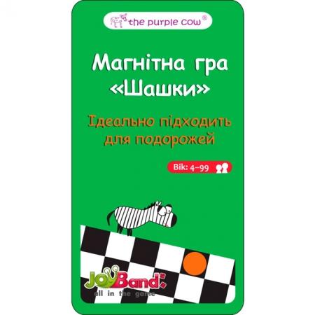 Шашки, магнитная мини-игра, Joy Band, 797