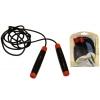 Скакалка скоростная с подшипником и PVC жгутом PS FI-4035-P (l-2,7, d-5мм)