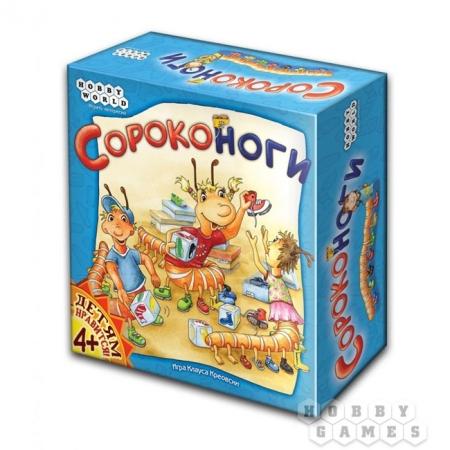 Сороконоги - Настольная развивающая игра (1345)