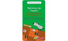 Судоку, магнитная игра, Joy Band, 575