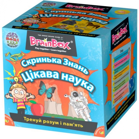 Сундучок знаний, Интересная Наука (укр.), BrainBox, 98346