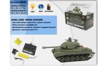 Танк HENG LONG р/у аккум 3838 1:16