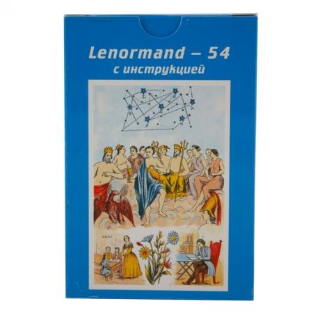 Таро Lenormand-54