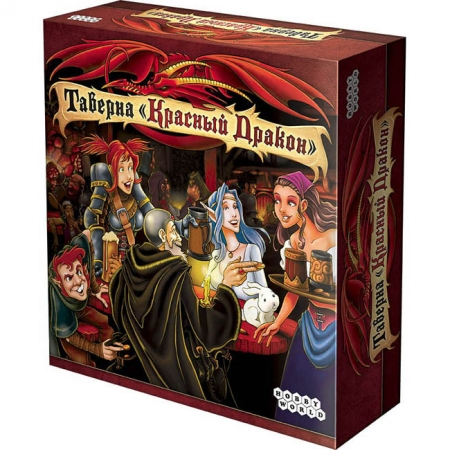 Таверна Красный Дракон - Настольная игра