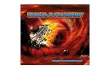 Тоннель в галактику - настольная стратегическая игра