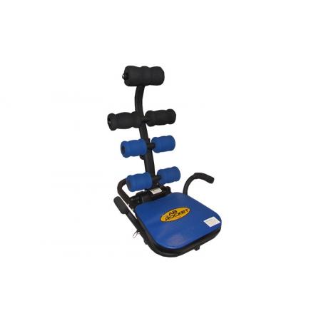 Тренажер для пресса AB ROCKET 4 LS-116 (металл, PU, пластик,р-р 55Hx63Lx30Wсм,вес польз. до 150кг)