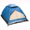 Универсальная палатка Sol Summer SLT-038.06 (мест: 2)