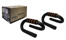 Упоры для отжиманий (2шт) FI-3970 PUSH-UP BAR (металл,ручка неопрен, р-р 11x21см)