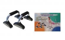 Упоры для отжиманий (2шт) PS FI-980TR PUSH-UP BAR (металл, пластик, ручка неопрен,р-р 14x24x15см)
