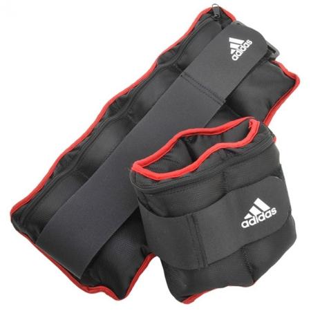 Утяжелители Adidas 2x2 Kg, ADWT-12230