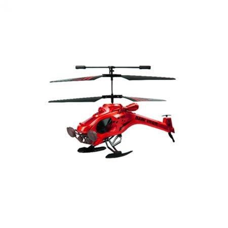 Вертолет на ИК управлении - DARK STEALTH (красный, 22 см, 3-канальный, с гироскопом), Auldey YW857104