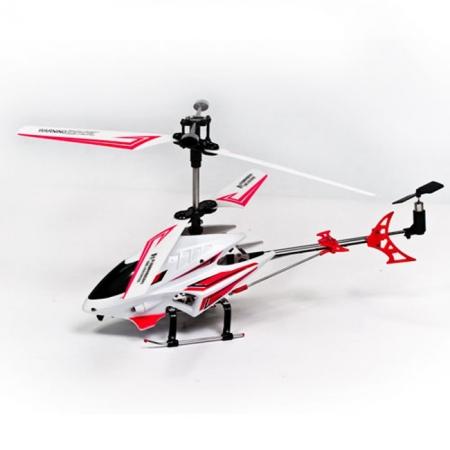Вертолет на ИК управлении - LION KING (25 см, 3-канальный), Auldey YW858220