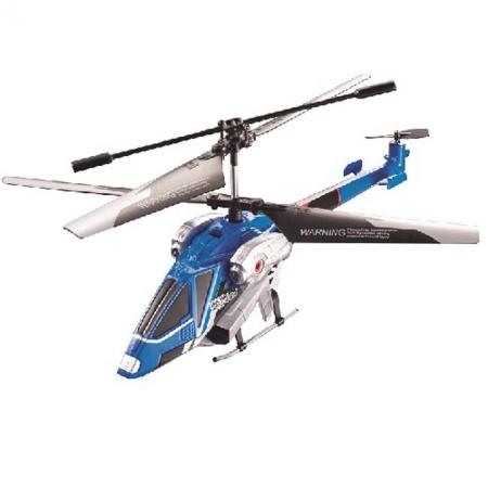 Вертолет на ИК управлении NAVIGATOR (синий), Auldey, YW858194