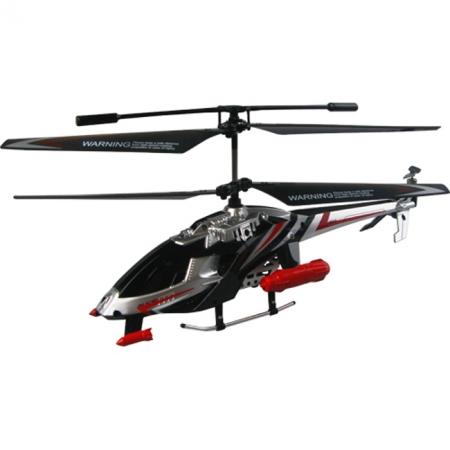 Вертолет на ИК управлении- PHANTOM DEFENDER контроль высоты (серебристый, 20 см, с гироскопом, 3 канала), Auldey YW858191