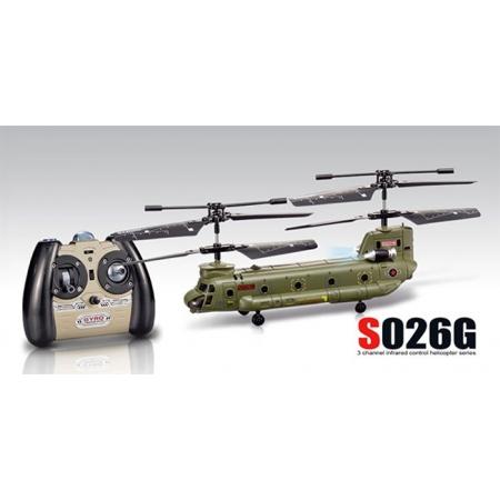 Вертолёт SYMA S026G с 3-х кан ИК управлением, двухосный со светом и гироскопом ( 27 cм.)
