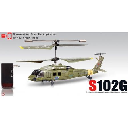 Вертолёт SYMA S102G с 3-х кан ИК управлением, светом и гироскопом ( 19.5 см.)