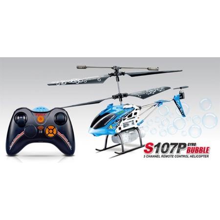 Вертолёт SYMA S107P с 3-х кан ИК управлением, светом, гироскопом и генератором пузырей ( 22 см.)