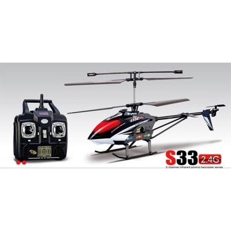 Вертолёт SYMA S33 на радиоуправлении (78 см)