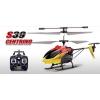 Вертолёт SYMA S39 на радиоуправлении (36 см)