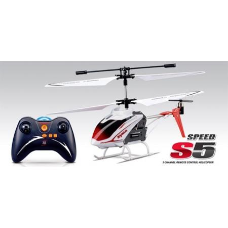 Вертолёт SYMA S5 с 3-х кан ИК управлением, светом и гироскопом ( 23 cм.)