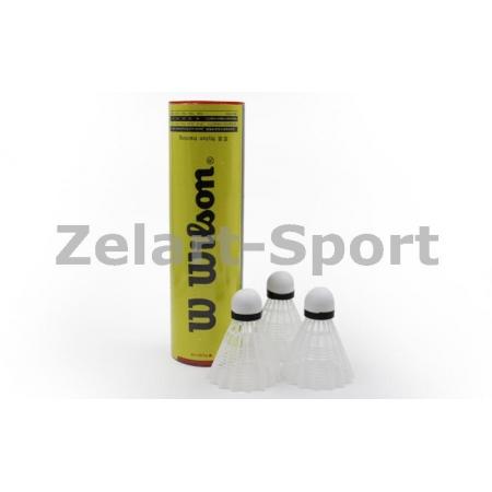 Воланчики нейлоновые Дубл. WILSON (6шт) BD-4989 (белые)