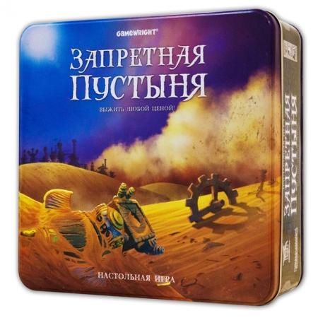 Запретная пустыня (Forbidden Desert) - Настольная игра