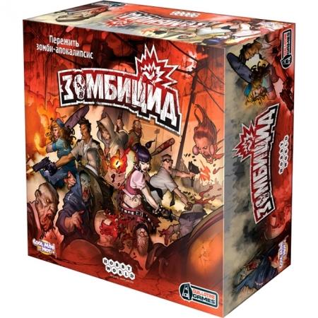 Зомбицид (Zombicide) - Настольная игра (1151)