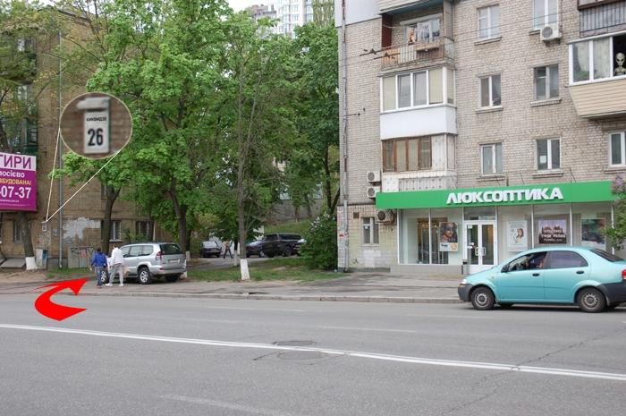 Интернет магазин Граю Я - Адрес и карта проезда. Откроется в новом окне.